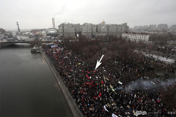 ИГ на митинге