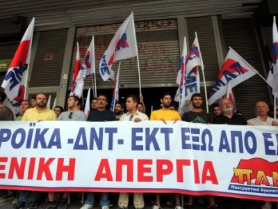 20120913-pame_athens.jpg