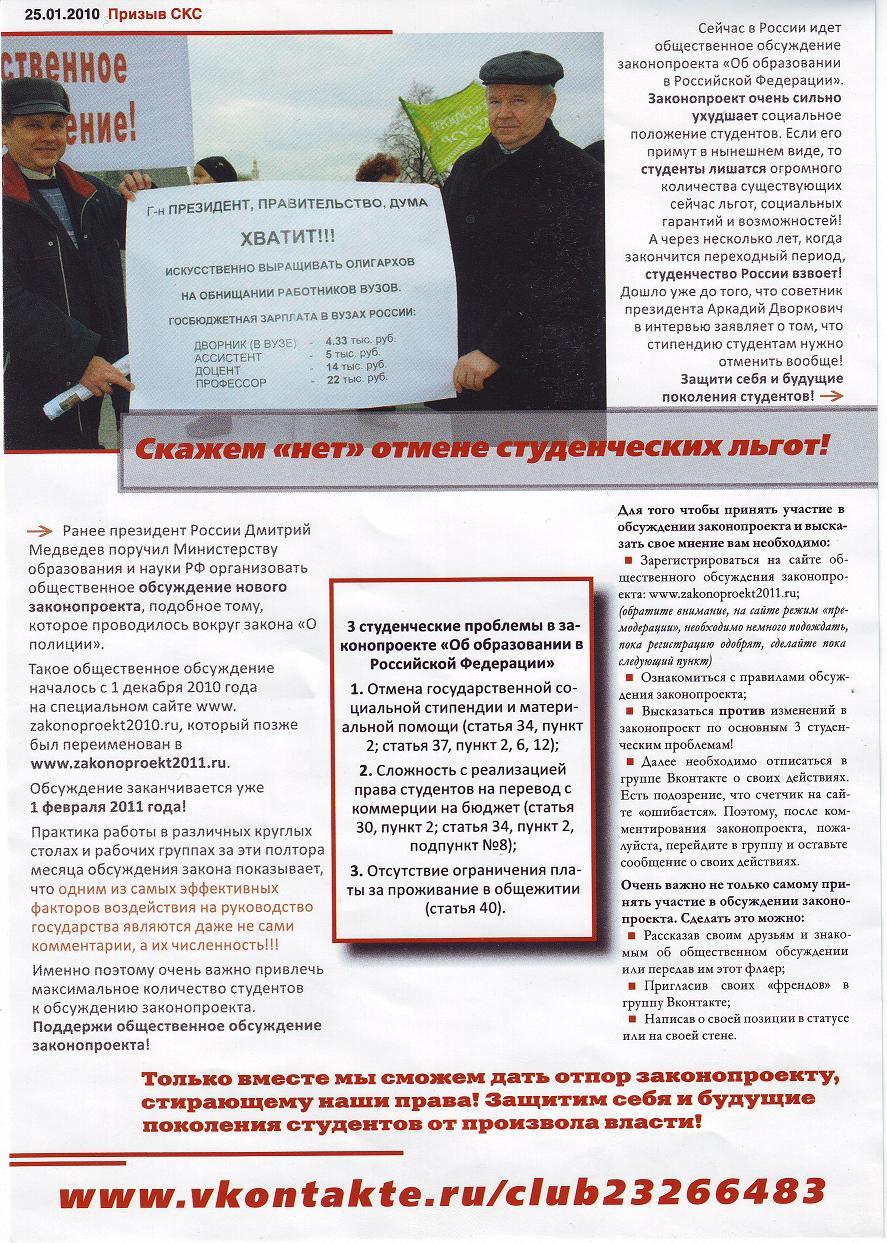20110201-listoffka.JPG